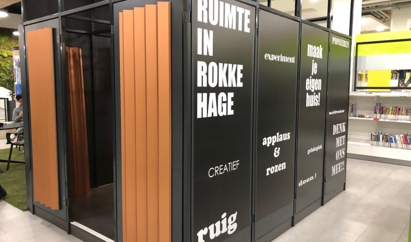 Ruimte in Rokkehage is een kleine expositie over de mogelijkheden voor de ontwikkeling van cultuur en (jongeren)woningen in dit  bijzondere bedrijventerrein in Zoetermeer. Te zien t/m 28 februari. Foto: AZ