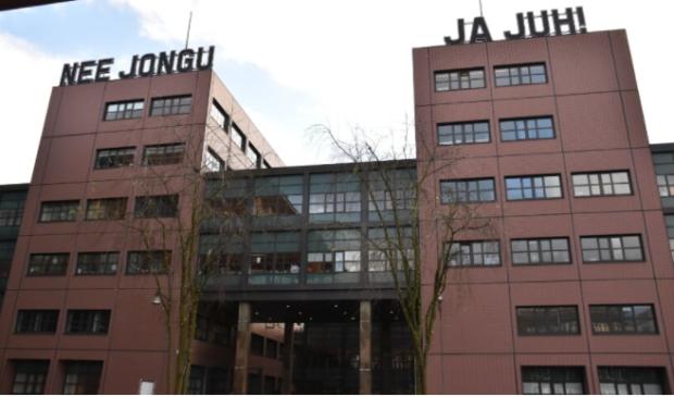 Gebouw Rechtbank Noord-Nederland in Leeuwarden.