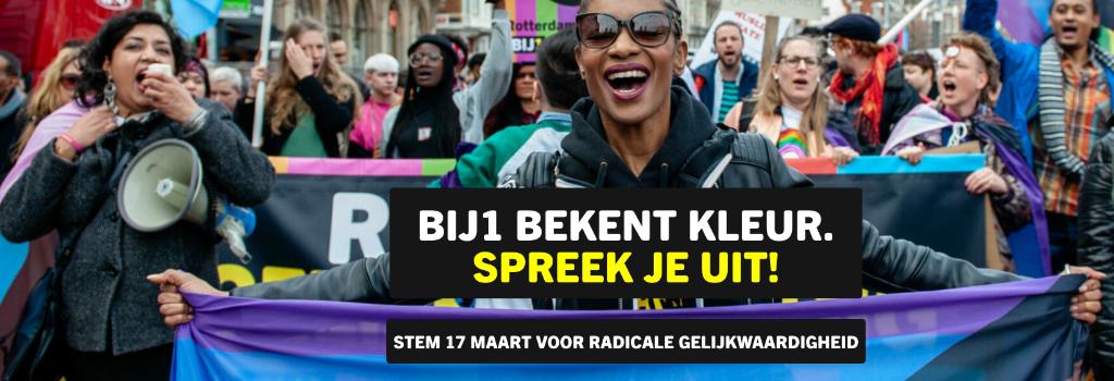 Campagnefoto van Bij1 Foto: Website Bij1 © Rondom Leeuwarden