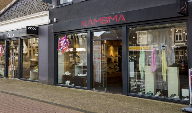 <p>De winkel van Kamsma in Drachten is onlangs verbouwd!</p>